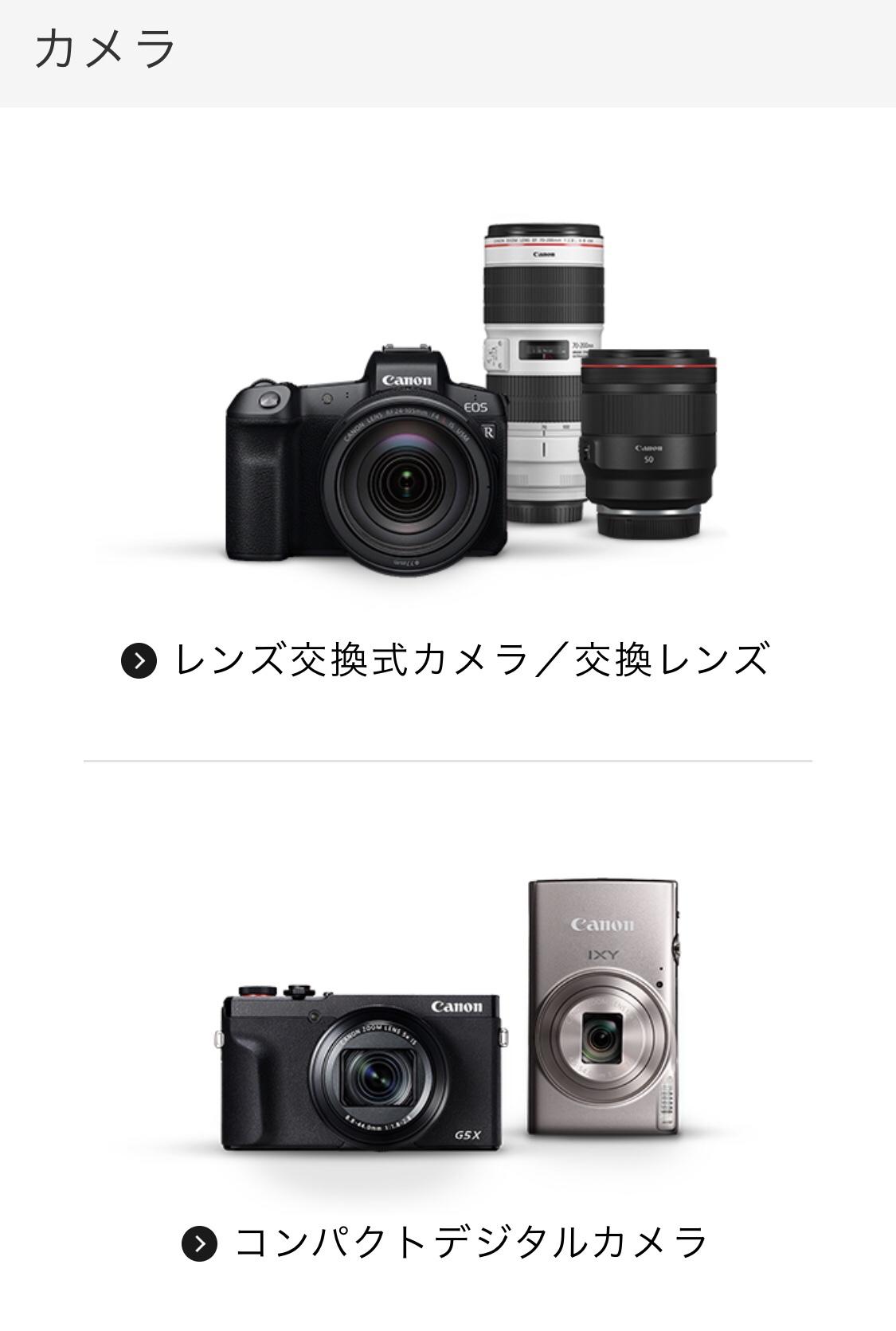 Canonのカメラ買取販売してますよ/実店舗のあるお店です