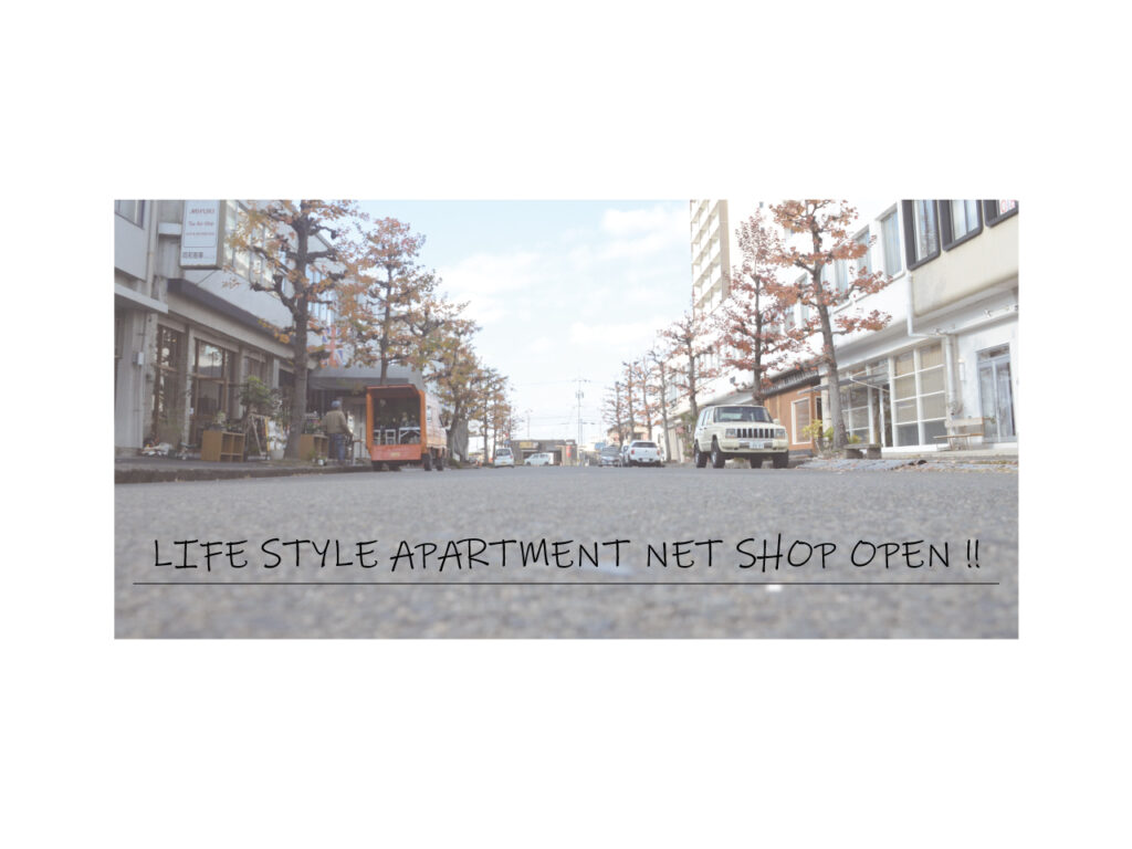 APARTMENT NET SHOP OPEN!!