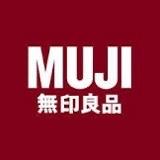 MUJI 無印良品の家具の買取販売ならリユースショップキミドリまで/LINE査定してます