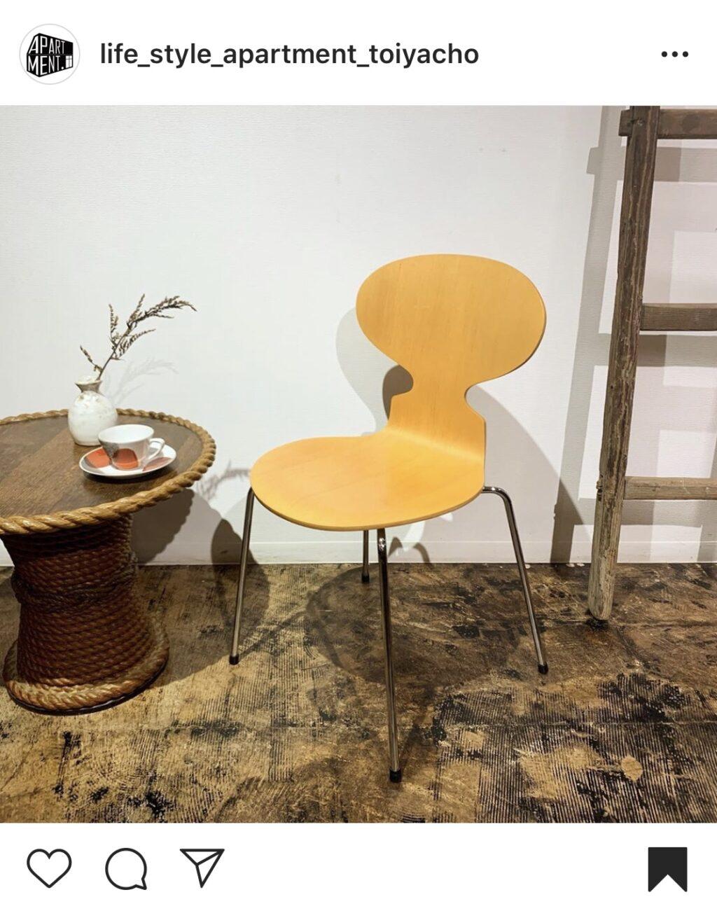 Ant Chair(アントチェア)の買取販売ならリユースショップキミドリまで/LINE査定してますよ