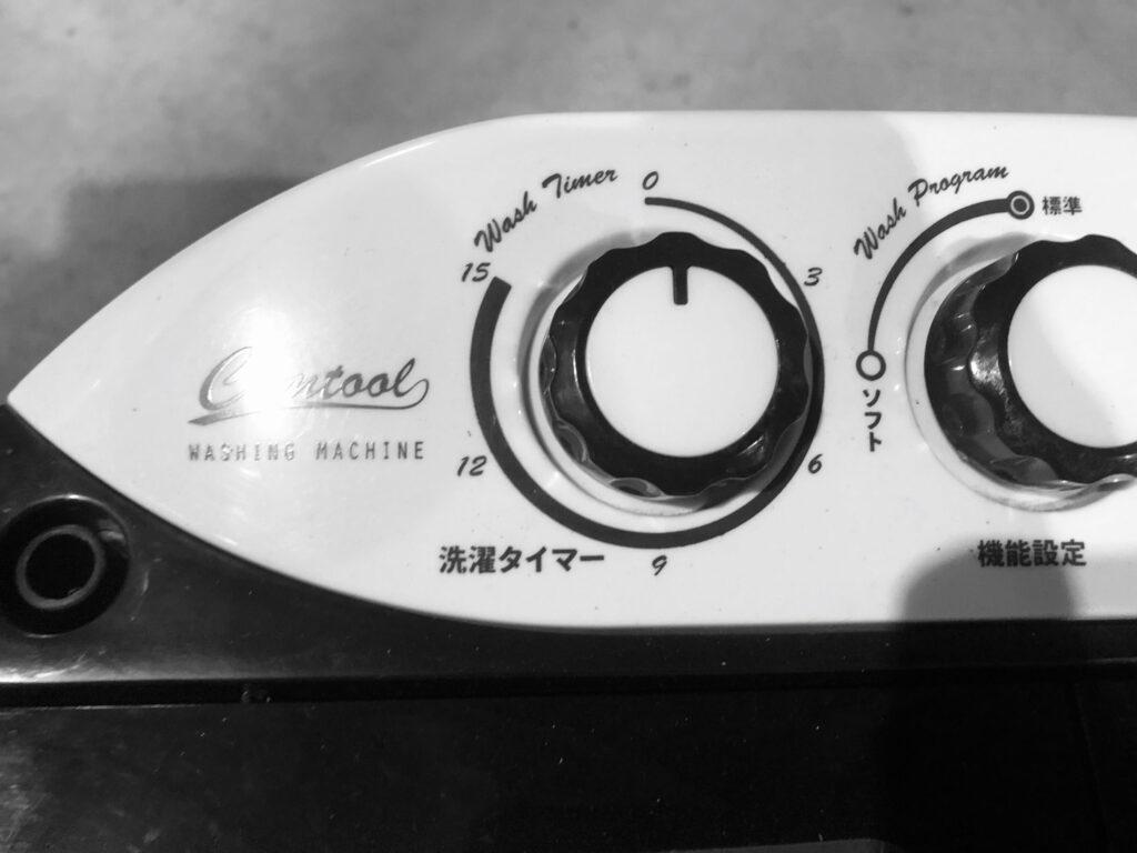 幸せは1500円で買う派。ブログ書いたよ5月16日
