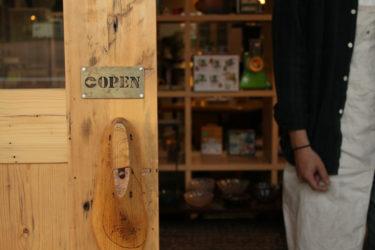 リユースショップキミドリ/岡山倉敷に3店舗の直営店!買取から販売まで何でも取り扱います。